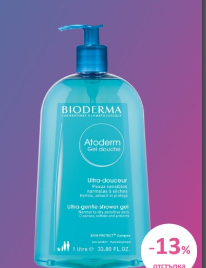 Bioderma / Биодерма Atoderm душ-гел 1л.